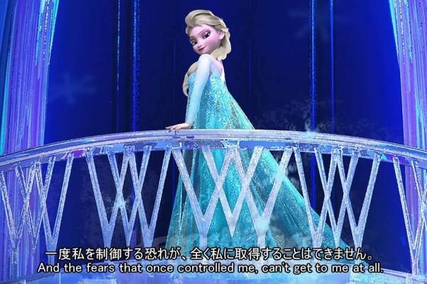 Let It Goを翻訳で訳して歌ったら大変なことになった