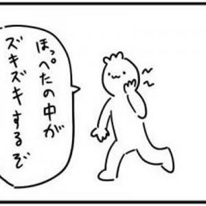 【週刊メロンコリニスタ】今一番面白い4コマ漫画は絶対にコレだ!