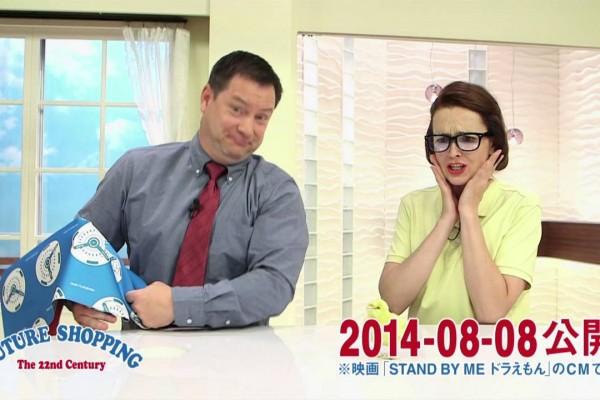 【動画】もしも、ドラえもんのひみつ道具が海外の通販番組で紹介されたら