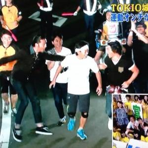 【24時間テレビ】TOKIOが5人でゴールしなかった深い理由に感涙
