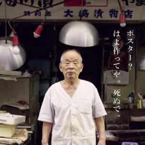 【衝撃のキャッチコピー】大阪・文の里商店街の斬新すぎるポスター(8枚)
