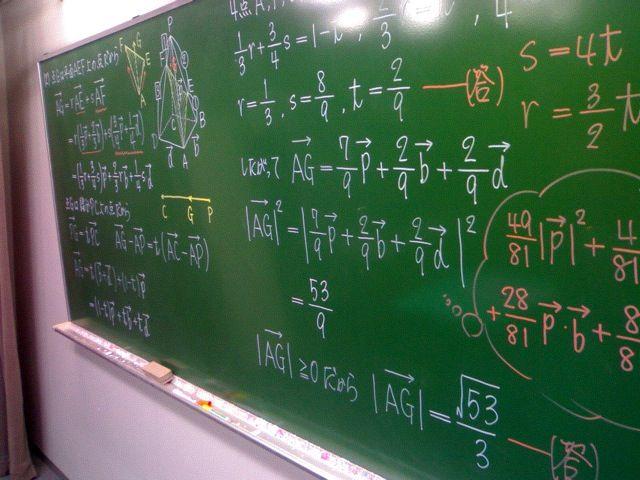 数学 黒板 に対する画像結果
