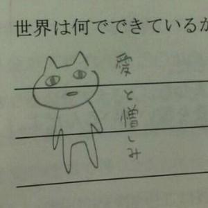 【発想が只者ではない】テストで書かれた爆笑の珍解答14連発!