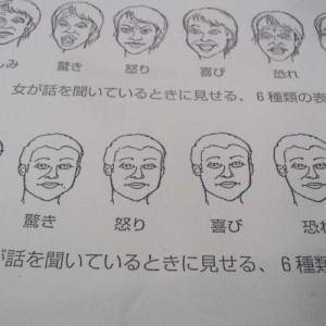 【全力でシュール】じわじわとした笑いに襲われる教科書の挿絵(16枚)