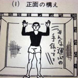 【テストじゃないけど点数ください】保健体育の教科書にラクガキ(12枚)
