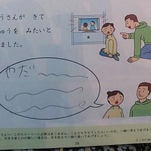 【可能性は無限大だ】発想が自由でどこか微笑ましい子どもの一面(7枚)