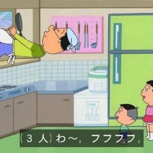 【マジですか】見たときに驚いてしまったアニメや漫画のアレコレ(6枚+1)