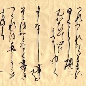 【グっとくる】徒然草の現代語訳がわかりやすくて心に染みる!