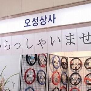 【ジワジワくる翻訳】いらっしゃいますか?いらっしゃいません。(全9枚)