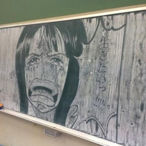 【青春真っ只中】黒板に描かれた落書きが遊びの域を超えている…!(計8枚)