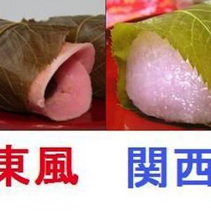 【桜餅といえばどっち?】文化〜呼び方まで!関東と関西の違うとこ15連発