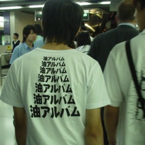 【意味は気にしない】外国人が着ていたユニークすぎる日本語Tシャツ9連発