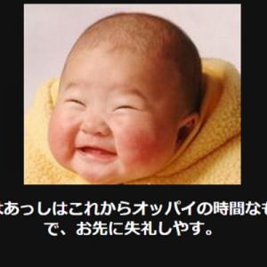 【絶妙なコメント加えすぎ】子供の画像を使った傑作大喜利(9枚)