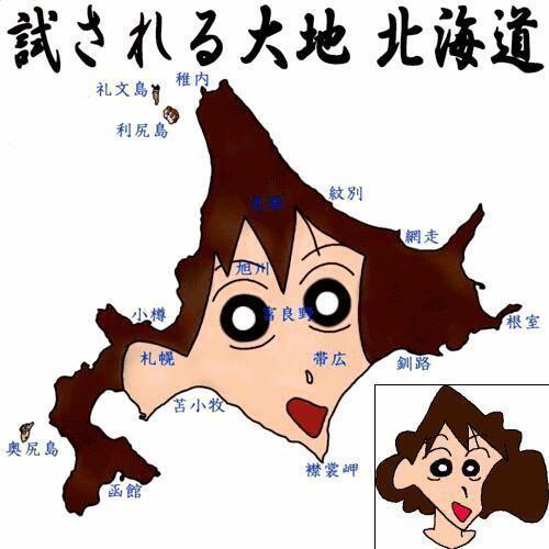 斬新過ぎるすごい髪型のアニメキャラ集め。 , NAVER まとめ