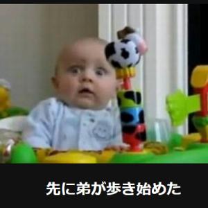 そういうシーンに見えてくる(笑)子どもの写真で一言大喜利