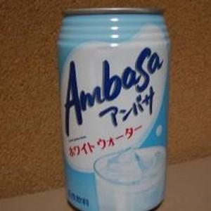 思い出が蘇る!?アラサー・アラフォー世代が懐かしむ飲み物(15枚)