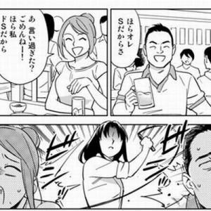 共感の嵐(笑)医師&マンガ家「ゆうきゆう」の漫画がすごくおもしろい5個
