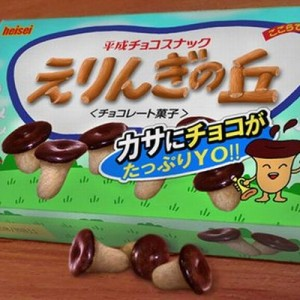 【ハイセンス】美術の先生が作ったパロディーお菓子が楽しすぎる(8作品)