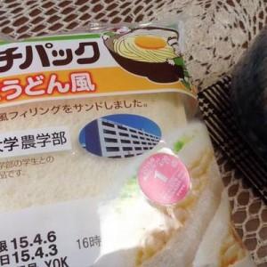 【恐れ入りました】香川県の「うどん愛」が凄いことになってる(11枚)