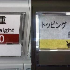 【残念イングリッシュ】「英語って難しいなぁ…」と感じた瞬間(11個)
