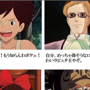 【おおまかに】「それ、関西弁です」・「関西弁だと、こうです」(10個)