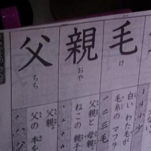 【父親毛少】国語の問題で巻き起こった名場面&迷場面(9枚)