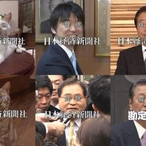 【力入れるとこ間違えてる】テレビ東京の提供テロップが「頑張りすぎ」と話題に