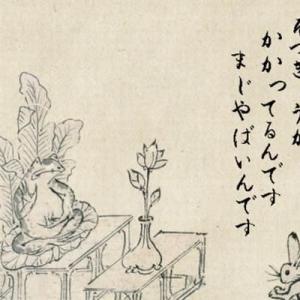 【国宝なのにw】みんなの「鳥獣戯画」が好き放題で荒ぶってる…笑(10枚)