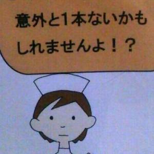 【あのときは必死でした】今だから笑える病院での珍エピソード(9個)