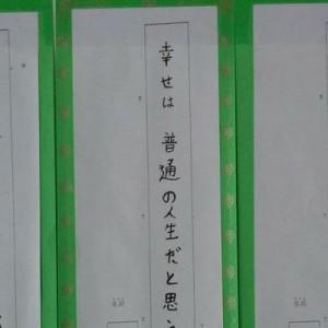 【これは深い…!】カンボジアの日本語学校の生徒が考えた川柳が「秀逸」と話題に