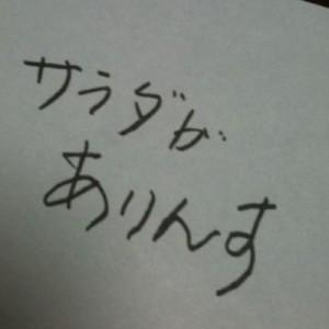 【天才か】リビングで笑った!センスを感じた母親からの置き手紙9選