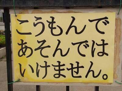 【ダイソー】オナニーに使える100円ショップ商品3YouTube動画>2本 ->画像>65枚