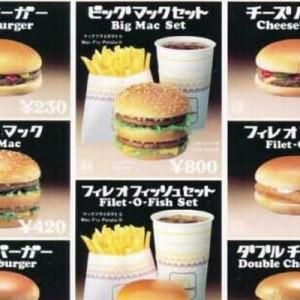 【あの頃はよかった…】みんなが考える「マクドナルドを復活させる方法」が色々懐かしい