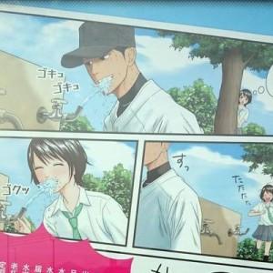 どうしてこうなった(笑)日本水道協会のポスターが異彩を放ちまくってる 【2枚】