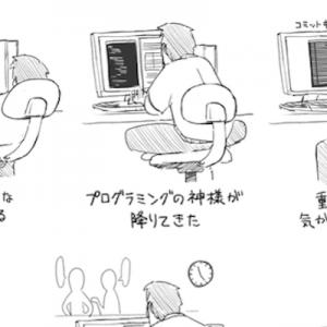 【感情表現はこんな感じ】一般人には謎多きプログラマーの生態13選