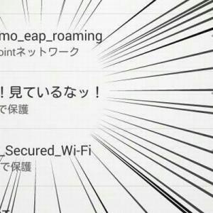「知らんがな…!」たまたま受信した【Wi-Fi】が何か問いかけてきた(9選)