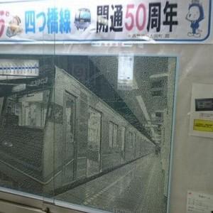 写真かと思った!職員さんの根気、大阪「西梅田駅」に飾られた展示作品が凄すぎる(4枚)