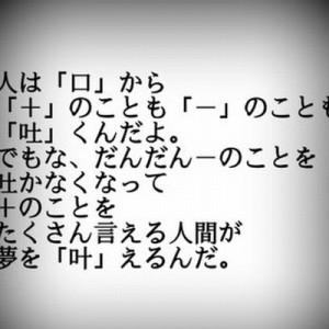 何度読んでも深い・・!芸人・ゴルゴ松本が「漢字の授業」で教えた言葉(画像4枚)
