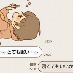 【夫婦円満】こんな関係憧れる!「夫」と「妻」のほんわかエピソード(8選)