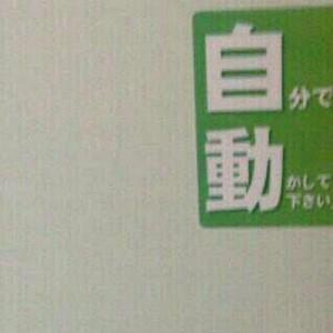 【まさかのトラップ】ねぇ・・・!どうして!大胆な罠(10枚)