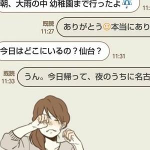 【家族最高】ちょっと待ったぁ!思いっきりニヤけてしまう家族の出来事(8選)