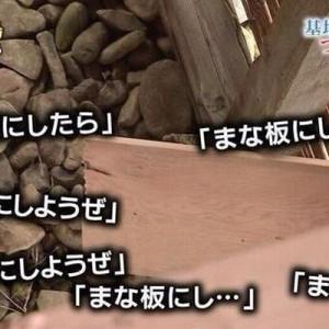 【一気に解決】昔話にTOKIOが介入すると非常にややこしい12選