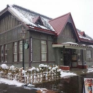 【雰囲気良すぎ】青森・弘前のスタバが100年前からあるような佇まい→あの場所だった