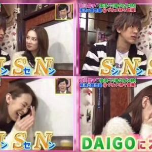 「マジで祝福したくなる」DAIGOと北川景子のやり取りにみんなニヤニヤしまくり11選