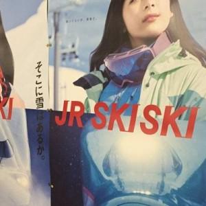 【担当者は予言者か…】「JRスキー」のキャッチコピーが当たりすぎてて泣ける13枚