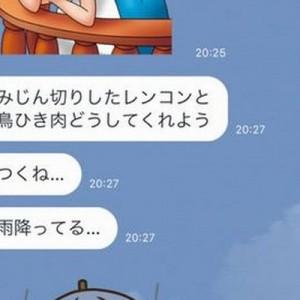 「萌えてまう…!」北川景子のLINE(公式)が可愛すぎて色々錯覚してしまう15枚