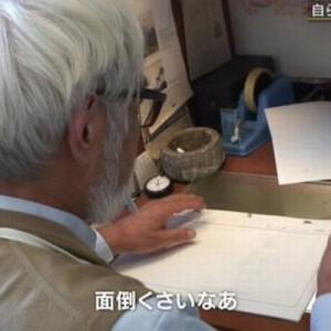 【めっちゃ気が楽になる】宮崎駿監督のこのセリフだけで、今日も一日頑張れそう8枚