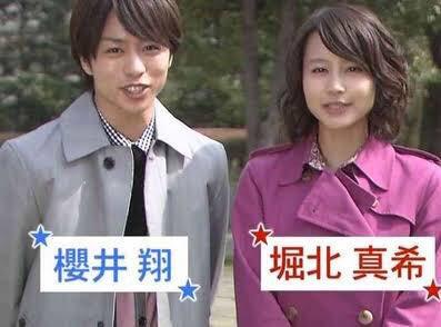 この人も結婚?!」と驚いた女優さんは櫻井翔が絡んでいること多し