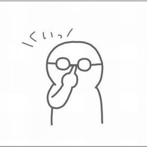 【あるある、わかる…】視力が良い人にも伝えたい!眼鏡ユーザーが感じる9のこと