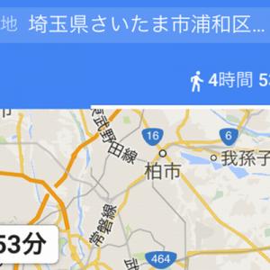 「こういう遊び心、好きw」グーグルマップで徒歩が5時間を超えると…(画像)
